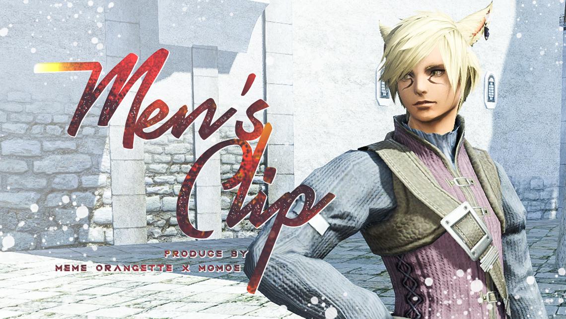 Men's CLIP